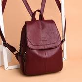 袋鼠雙肩包女2020新款軟皮背包時尚簡約學生書包旅行包潮