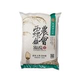 西螺鎮農會精選壽司米3kg【愛買】