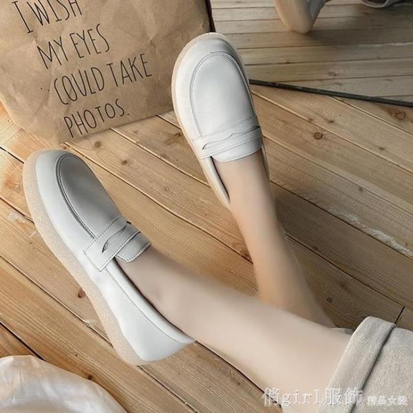 樂福鞋 單鞋女2021年春夏新款百搭一腳蹬樂福鞋白色軟底舒適防滑護士鞋潮 開春特惠