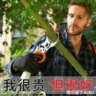 園助手電動剪刀果樹修枝剪充電式園林園藝剪枝機鋰電家用樹剪強力 青木鋪子