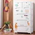 加厚大號抽屜式收納櫃子塑料寶寶嬰兒兒童衣櫃儲物櫃整理箱五斗櫃 安雅家居館