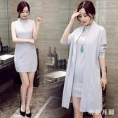 中大尺碼 假倆件洋裝加大碼減齡顯瘦連衣裙 WD3226【衣好月圓】