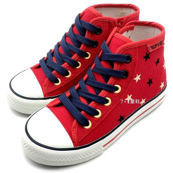 《7+1童鞋》PRIVATE 普萊米 基本款高筒 滿版星星 運動休閒鞋 帆布鞋 F208 藍色