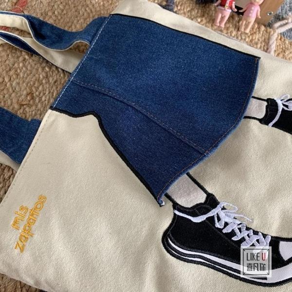 牛仔包ins韓版文藝休閒牛仔袋女學生上課書包百搭手提大容量側背帆布包 雙11 伊蘿