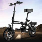 摺疊電動自行車鋰電池助力車男女士成人電瓶車迷你小型電動車  WD