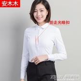 白襯衫女長袖氣質百搭修身職業裝工作服正裝白色襯衣新款『新佰數位屋』