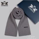 冬季男士羊毛圍巾韓版百搭簡約加厚純色圍脖紅色年輕人高檔禮盒裝 3C優購