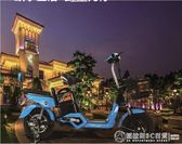 虹寶新款國標成人電動自行車男女性 48V腳踏助力踏板鋰電電瓶車    (圖拉斯)