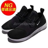 【US7-NG出清】Nike 休閒慢跑鞋 Lunarcharge Essential 鞋底使用痕跡 勾勾脫落 黑 灰 運動鞋 男鞋【ACS】