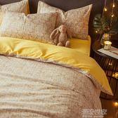 ins北欧全棉纯棉床上四件套学生宿舍单人床单3三件套被子被套被单『潮流世家』