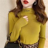 秋冬新款韓版洋氣木耳邊針織衫女半高領修身加厚打底毛衣內搭上衣