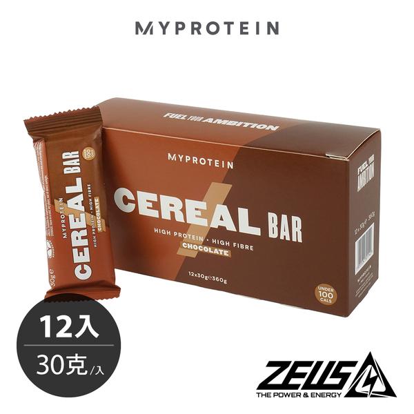 【英國Myprotein】低卡優格穀物棒 盒裝/12入