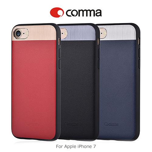 摩比小兔~ comma Apple iPhone 7 伯爵真皮保護套 背蓋 保護殼