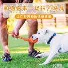 狗狗玩具球耐咬帶繩訓狗球馬犬訓犬訓練寵物大型犬引導泰迪狗玩球 3C優購