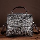 手提包-真皮英倫復古時尚大方女肩背包2色73my7【巴黎精品】