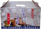 【二林鎮農會】紅薏仁、蕎麥大禮盒
