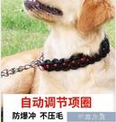 寵物牽引繩中型大型犬狗狗牽引繩遛狗繩項圈狗鍊子繩子P鍊金毛拉布拉多用品 快速出貨