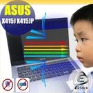 ® Ezstick ASUS X415 ...