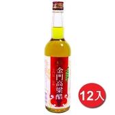 正高金門高粱醋600ml x12【愛買】