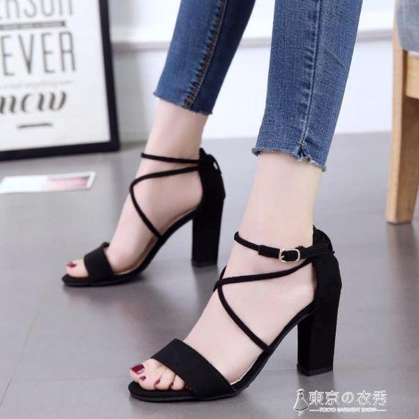羅馬粗跟百搭黑色涼鞋女夏韓國女鞋綁帶一字扣高跟鞋 8cm 【東京衣秀】