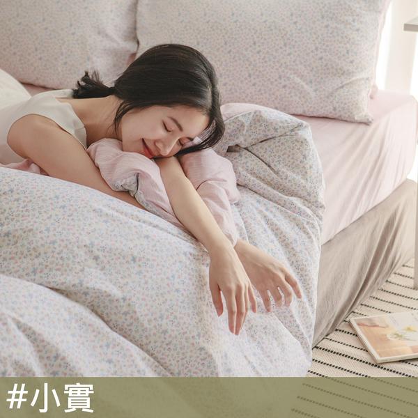 純棉 床包被套組(薄) 雙人【多款任選】 ikea 北歐風 100%精梳棉 翔仔居家