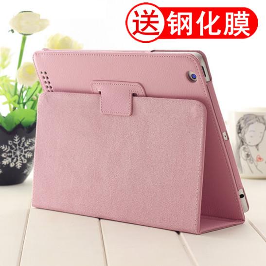 2020新款蘋果iPad平板10.2寸Air2保護套a219718931822mini5外殼