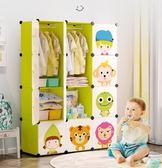 兒童衣櫃衣物收納寶寶寢室收納【奇趣小屋】