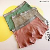 【3條裝】男士內褲日系平角褲純棉透氣四角褲【聚寶屋】