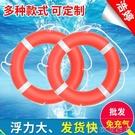 救生圈 船用成人救生游泳泡沫圈2.5KG加厚實心國標塑膠救生圈