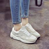 女鞋粉色運動鞋百搭中休閒鞋女平底跑步鞋