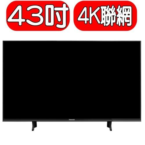 Panasonic國際牌【TH-43FX600W】43吋液晶顯示器+視訊盒43FX600W