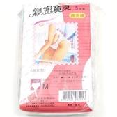 【親密寶貝】(棉)免洗褲(淑女M型/5入)