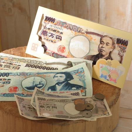 日本毛巾 : 財神到_ 一萬元 12*27 cm (手帕 手巾 -- taoru 日本毛巾)