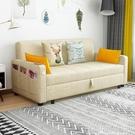 可摺疊沙發床乳膠單雙人多功能小戶型簡約現...
