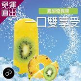 ICE BABY 金鑽鳳梨-單一口味共20支-箱【免運直出】