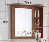 碳纖維簡約衛生間鏡櫃浴室掛墻式置物架鏡箱廁所防水儲物梳妝鏡子MNS「時尚彩虹屋」