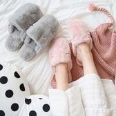 新款室內韓版棉拖鞋女可愛情侶居家防滑厚底保暖毛毛拖鞋女冬    東川崎町
