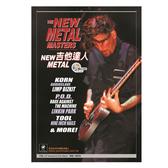小叮噹的店 - New Metal 吉他達人 附CD  894972