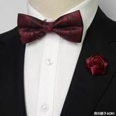 新郎結婚領結男伴郎團宴會結婚禮服韓版西裝蝴蝶結酒紅色 青木鋪子