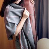 圍巾-歐美款仿羊絨親膚雙面格紋撞色圍巾 披肩 脖圍 多色可選【AN SHOP】