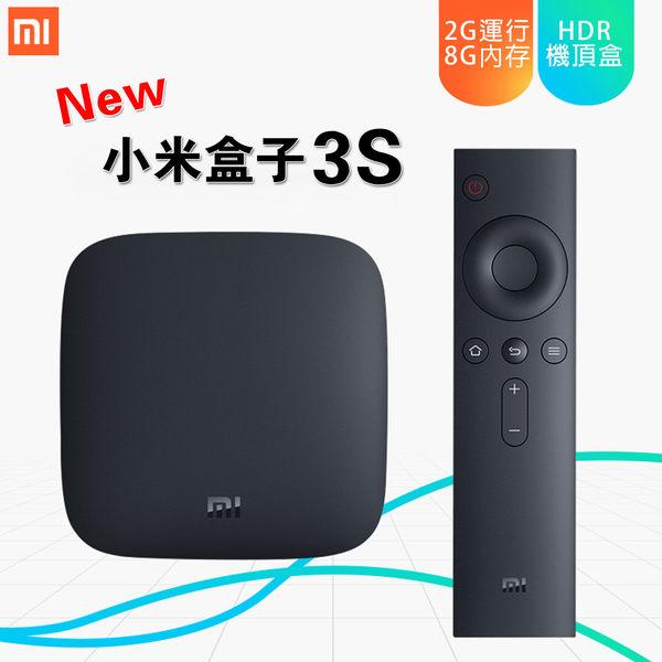 【原廠正品】MiBOX 小米盒子3S 最新越獄版8G內存64位元增強版【O3298】電視盒☆雙兒網☆