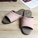 台灣製造-風格系列-渲色皮質室內拖鞋-粉...