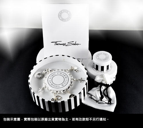 Thomas Sabo Rebel at Heart 十字軍牌項墜 PE586