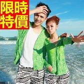 防曬外套(單件)-防紫外線遮陽抗UV薄款男女夾克1色57l132【巴黎精品】