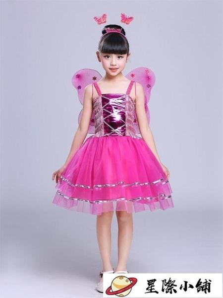 萬聖節兒童演出服天使蝴蝶翅膀幼兒園服裝髮光表演道具玩具魔法棒 星際小鋪