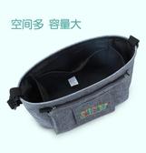 嬰兒車掛包收納袋掛袋