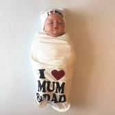 新生嬰兒防驚跳繈褓純棉包巾春夏季睡袋嬰兒裹被抱被寶寶用品 英雄聯盟