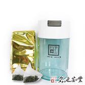 【名池茶業】鮮果奶香 - 梨山金萱三角立體茶包 (20入 / 附贈親蜜罐 x1)