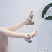 2020年新款夏季中跟粗跟網紅晚晚仙女風配裙子的兩穿涼鞋高跟