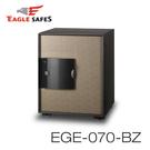 Eagle Safes 韓國防火金庫 保險箱 (EGE-070-BZ)(藕灰)